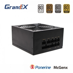80Plus Gold Modular Power Supply